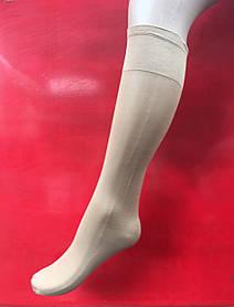 Капронові шкарпетки бежеві