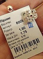 Пирсинг серебро 925 пробы с цирконием Василёк