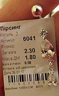 Пирсинг серебро 925 пробы с цирконием Капель-2