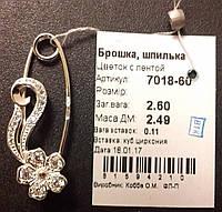 Булавка серебро 925 пробы Цветок с лентой