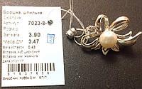 Булавка серебро 925 пробы  Сюрприз