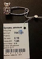 Булавка серебро 925 пробы Мишутка