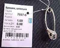 Булавка серебро 925 пробы Лаура