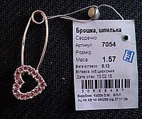 Булавка серебро 925 пробы Сердечко