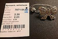 Булавка серебро 925 пробы  Бант