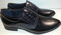 Туфли мужские кожаные р39-45 MEMTOL 150