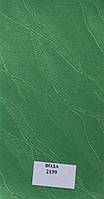 Рулонные шторы на окна ткань Вода 2159 (зеленый цвет) 40см
