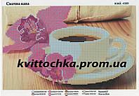 """Схема для вышивания бисером """"Вкусный кофе"""""""
