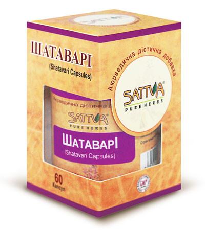 ШАТАВАРИ (60 кап.) нормализация сексуальной активности у женщин,  восстановление месячных циклов, бесплодие.