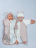 """Набор для новорожденных """"Маленькие стиляжки"""""""