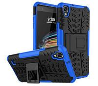 Бронированный чехол для  LG X Style,  K200DS
