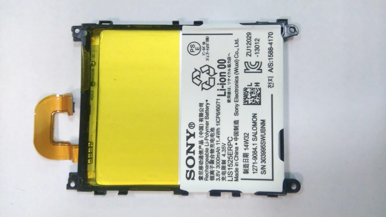 Аккумулятор Sony C6902/ Sony C6903/ Sony C6906/ Sony C6943 LIS1525ERPC