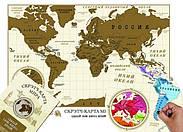 Скретч карта мира.