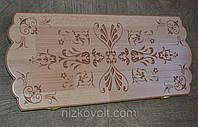 Резные нарды из дерева - оригинальный подарок