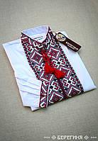 Подростковая вышитая сорочка Берегиня Бордо