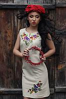 Платье-сарафан с вышивкой Братчики