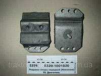 Подушка опоры двигателя КАМАЗ передней (пр-во Россия) 5320-1001020