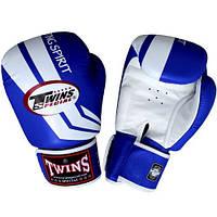 Перчатки боксерские кожа Twins. Распродажа!