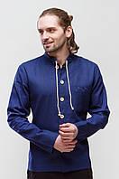 Рубашка мужская с вышитыми деталями Светлогор Синяя