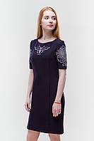 Платье с вышивкой Ориана синее
