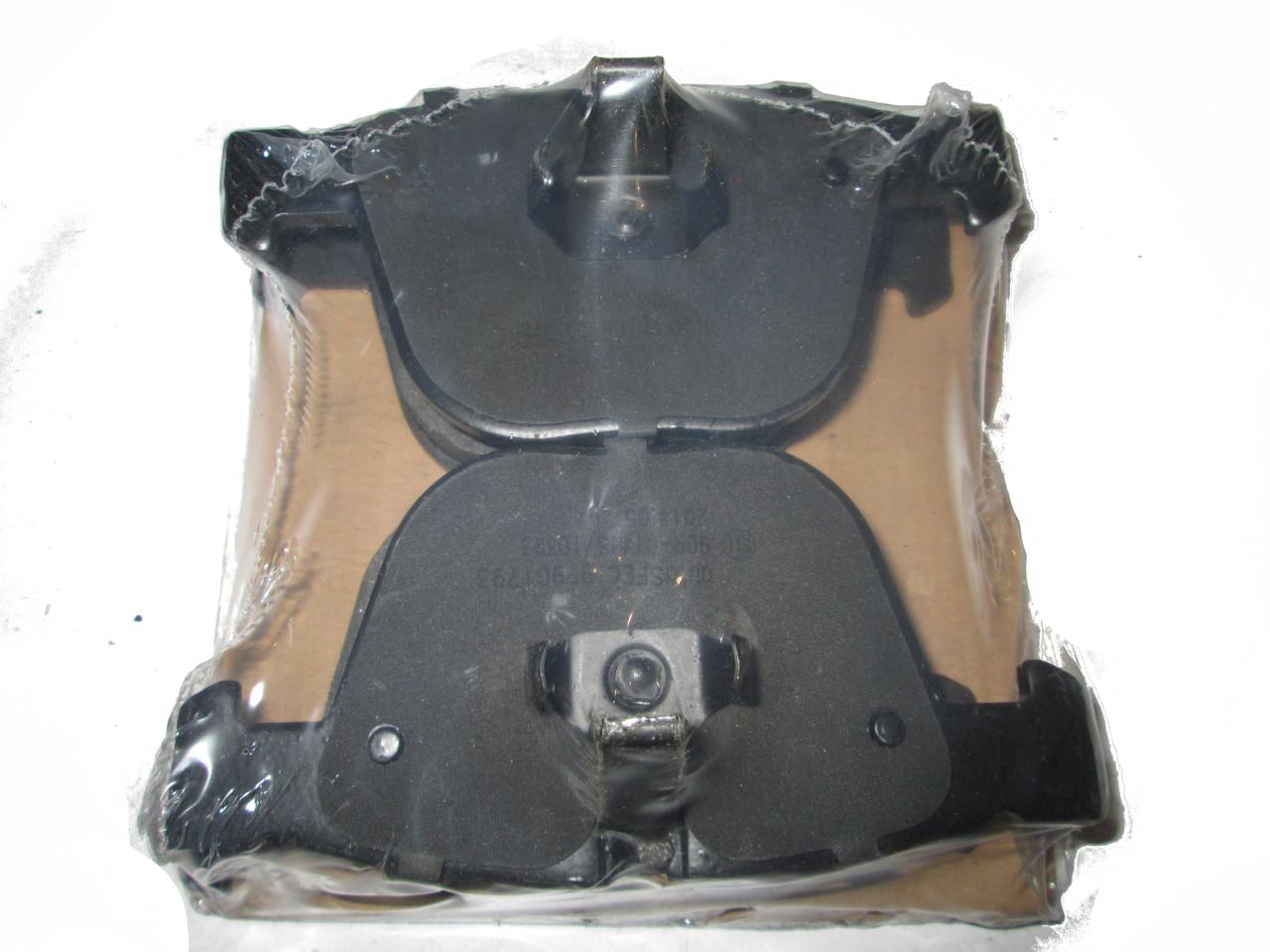 Тормозные дисковые колодки задние BMW (с органической пластиной)