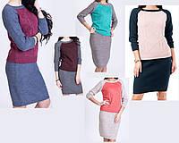 Костюм женский вязаный шерстяной - джемпер и юбка