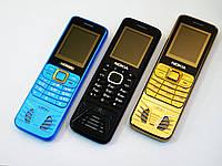 Nokia S810