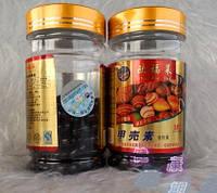 Хитозан (хитин)  мягкие капсулы 100шт