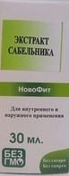 Сабельника экстракт Медагропром 30 мл (507)