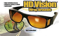100 % ОРИГИНАЛ Антибликовые очки HD-Vision. Отлично фильтруют солнечный свет