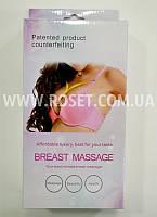 Массажер для увеличения и упругости груди -  Breast Massage MS-200