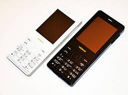 Телефон Nokia 515