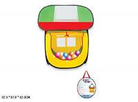 Детская палатка игровая 5538-3 Волшебный домик