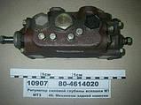 Регулятор глубины вспашки силовой (догружатель) МТЗ-80 МТЗ-82 (80-4614020), фото 2