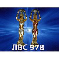 Статуэтка Виноград цветная ЛВС-978