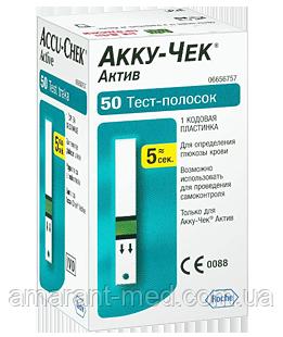 Тест-полоски «Акку-Чек Актив» 50 шт.