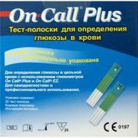 Тест-полоски Он-Колл Плюс, 25 шт. в упаковке