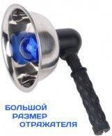 Синяя лампа D 180 - Рефлектор Минина, (Праймед)