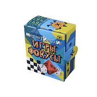 Детская развивающая игрушка Математические игры и головоломки
