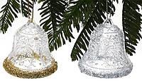 Набор елочных украшений (3шт) Колокольчик 5см, 2 вида BonaDi 113-B22