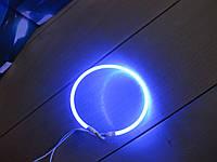 Ангельские глазки CCFL Angel Eyes (Синий) 78,5mm для линз G5 2.5