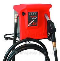 Мини АЗС колонка для заправки дизельным топливом VISION-100 220V 100 L/min