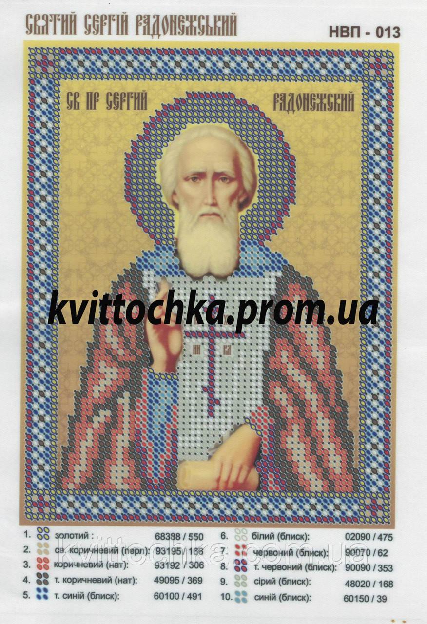 """Схема для вышивания бисером """"Св.Сергий Радонежский"""""""