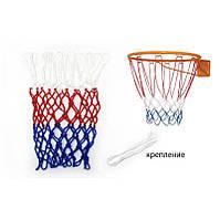 Сетка баскетбольная игровая UR SO-5250