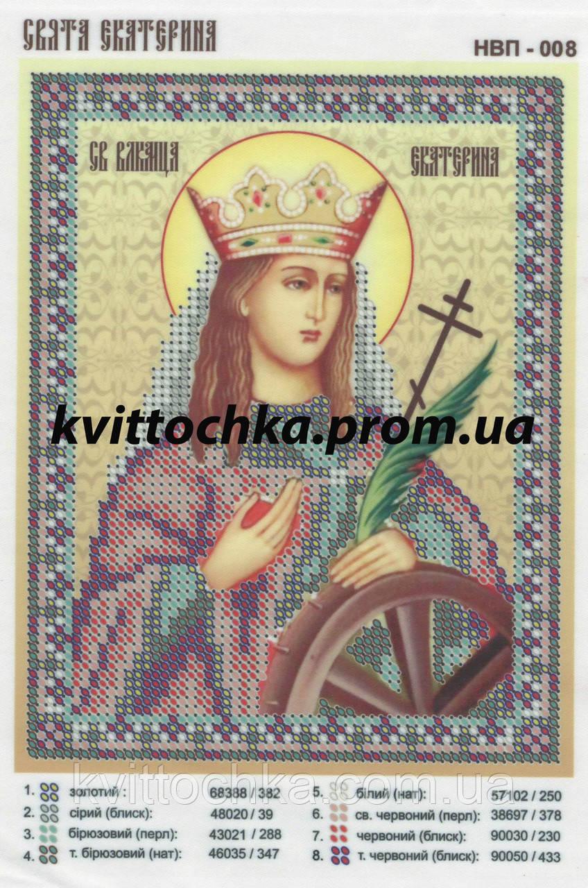 """Схема для вышивания бисером """"Св. Екатерина"""""""