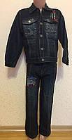 Джинсовый костюм детский