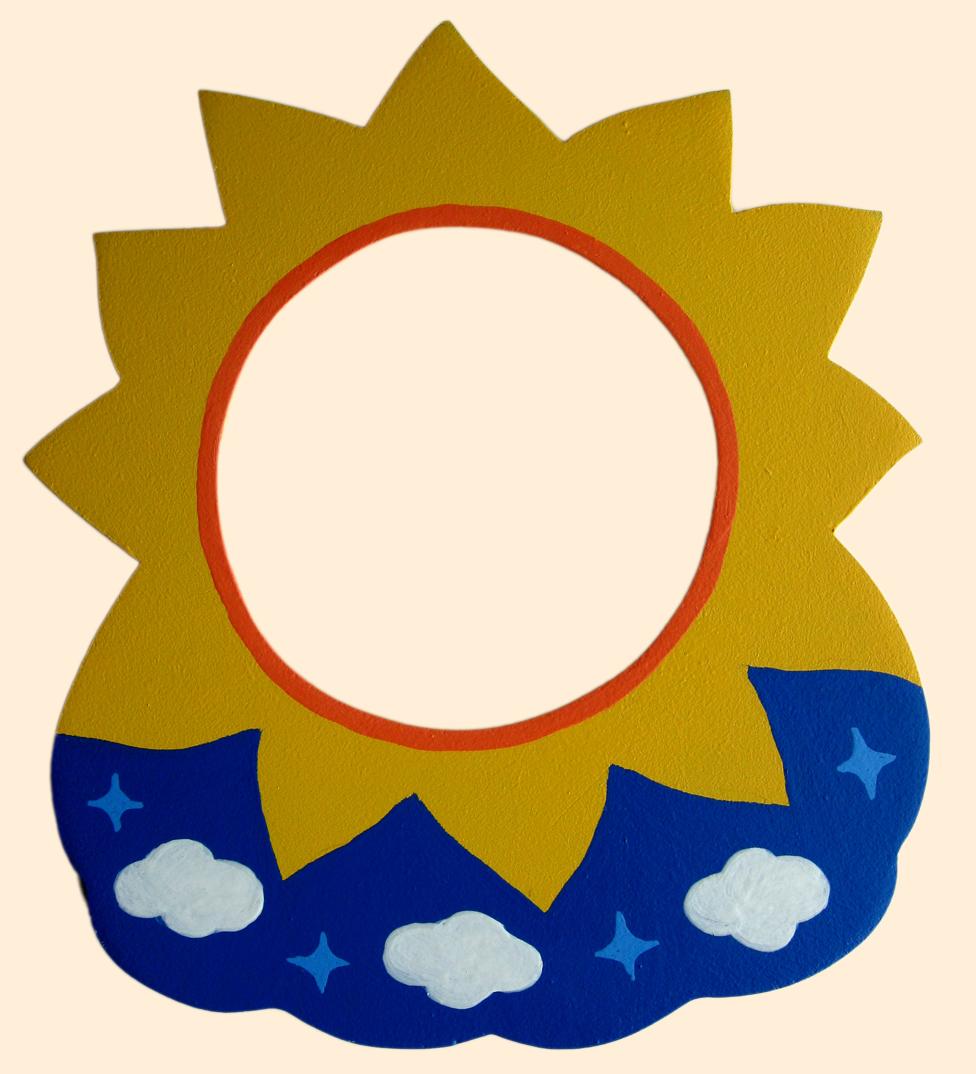 Детская фоторамка «Солнышко», Funny Animals