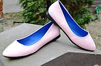 Балетки, туфли женские светло-розовые удобные (Код: 466)