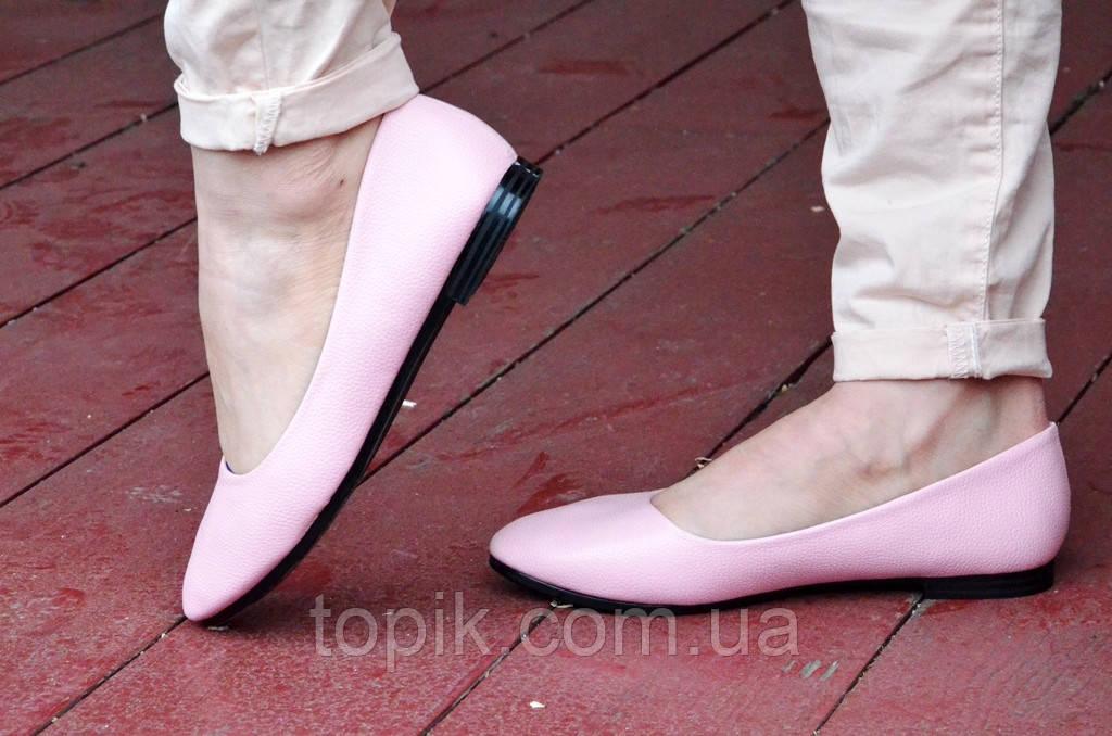Балетки, туфли женские светло-розовые удобные (Код: 466а)