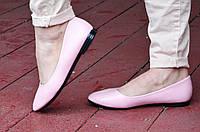 Балетки, туфли женские светло-розовые удобные